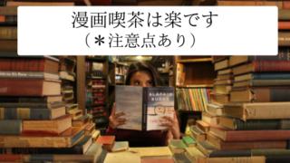 本屋さんで女の子がたくさんの書籍を読んでいる