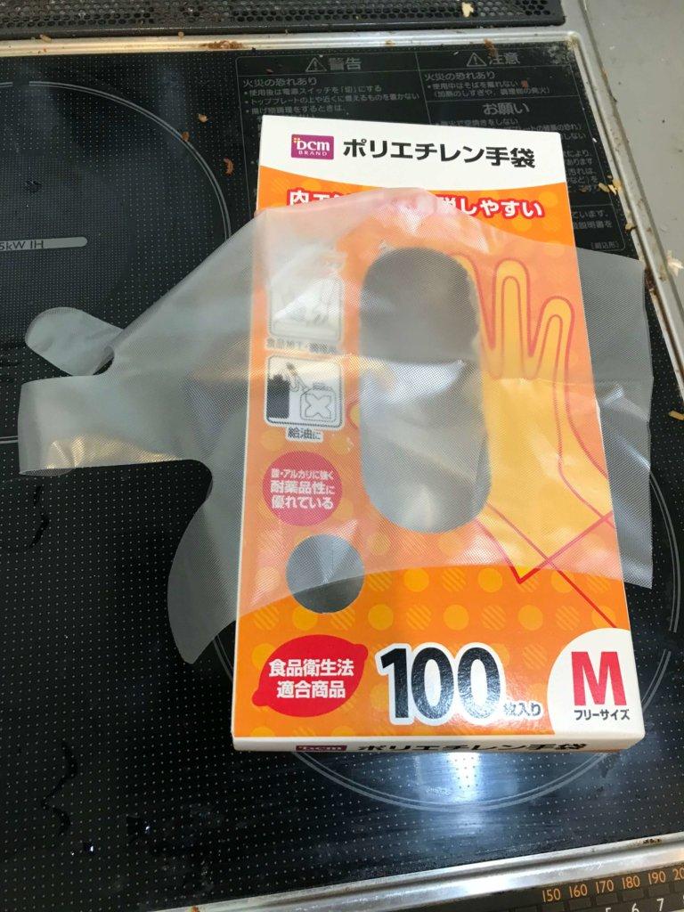 キッチン掃除に便利な使い捨てポリエチレン手袋