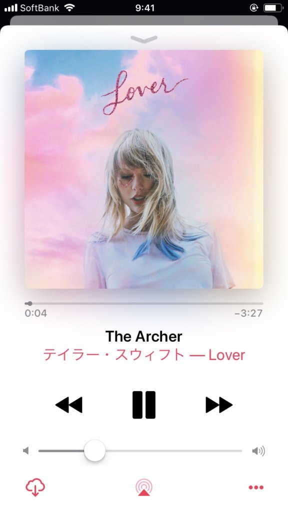 Taylor Swift - The Archer Apple Music