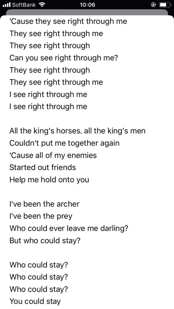 Taylor Swift - The Archer (Lyric Video) 英語歌詞