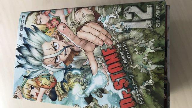 Dr.STONE 12巻 漫画