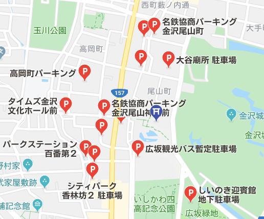 尾山神社 周辺 有料駐車場