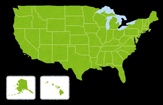 アメリカは何州ある 50州